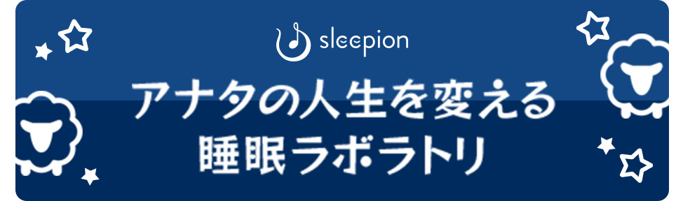 sleepion logo